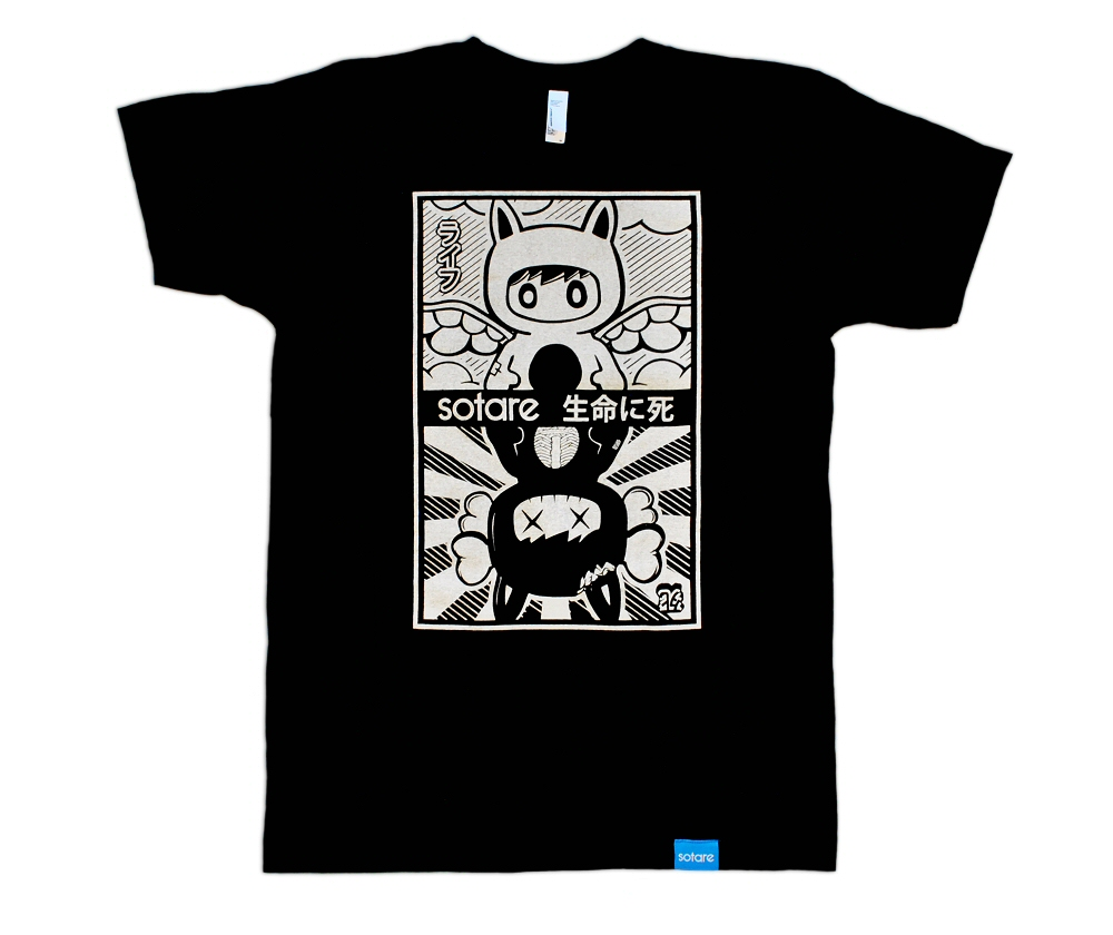 sotare-heaven-and-hell-shirt-final